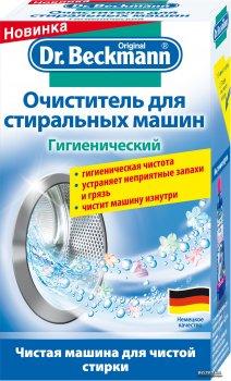Гигиенический очиститель для стиральных машин Dr.Beckmann 250 г (4008455425719)