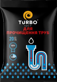 Гранулы для прочищення каналізаційних труб Turbo 1000 г (4823015909122)
