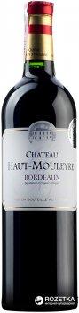 Вино Chateau Haut-Mouleyre Bordeaux Rouge красное сухое 0.75 л 13% (3500610054792)