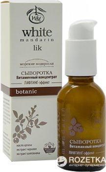 Сыворотка White Mandarin Морские водоросли Витаминный концентрат 30 мл (99100257101)