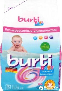 Стиральный порошок для детского белья Burti Baby Compact 0.9 кг (4000196928672)