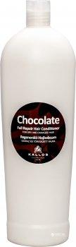 Кондиционер Kallos Cosmetics K1101 Full Repair Chocolate для восстановления волос 1000 мл (5998889511012)
