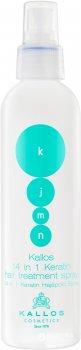 Спрей для волос Kallos Cosmetics KJMN1243 14 в 1 с кератином 200 мл (5998889512439)