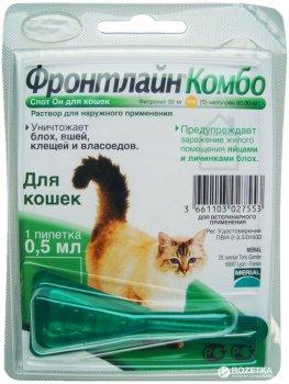 Спот-Он Merial Фронтлайн Комбо від бліх і кліщів для кішок (3661103027553)