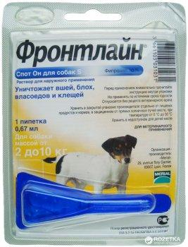 Спот-Он Merial Фронтлайн від бліх і кліщів для собак вагою 2-10 кг (3661103031031)