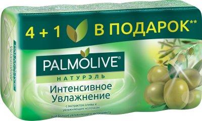 Мыло Palmolive Натурель туалетное Интенсивное увлажнение с экстрактом Оливы и увлажняющим молочком 4