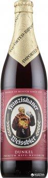 Упаковка пива Franziskaner Dunkel темное нефильтрованное 5% 0.5 л x 20 шт (4072700001188)