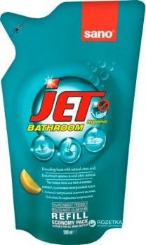 Засіб для миття акрилових ванн Sano Jet Bathroom змінна упаковка 500 мл (7290102990689)