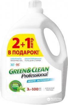 Гель для стирки белой одежды Green&Clean Professional 3 л (4823069703271)