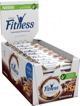 Упаковка батончиков злаковых Fitness с цельными злаками и шоколадом 24 шт х 23.5 г (5900020023308_3387390415995)