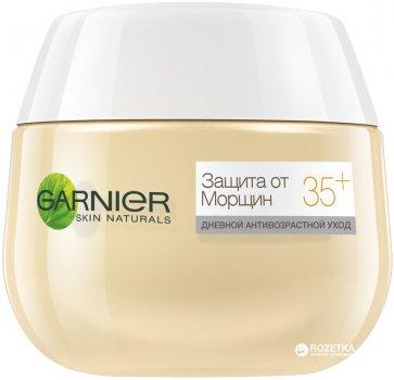 Дневной крем от морщин Garnier Skin Naturals Защита от морщин 35+ 50 мл (3600541350618)