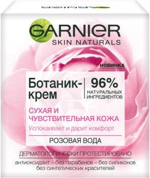 Ботаник-крем Garnier Skin Naturals Основной уход для сухой и чувствительной кожи 50 мл (3600542045506)