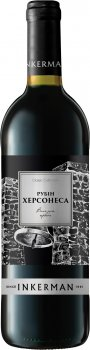 Вино Inkerman Рубін Херсонеса червоне сухе 0.75 л 9.5-12% (4820003750247)