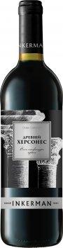 Вино Inkerman Древній Херсонес червоне напівсолодке 0,75 л. 9-12% (4820003750322)