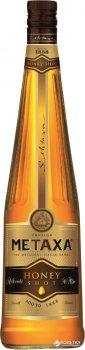 Бренди Metaxa Honey Shot 0.7 л 30% (5202795150150)