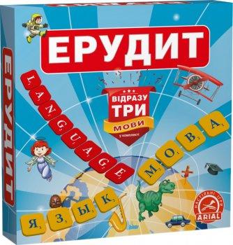 Гра Arial Ерудит три мови (4820059910091)
