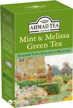 Чай листовой Ahmad Tea Зеленый с мятой и мелиссой 75 г (054881012294)