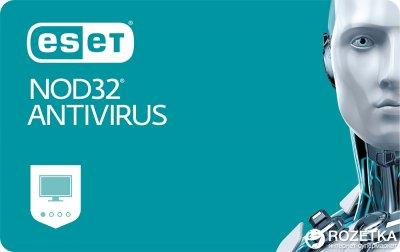 Антивірус ESET NOD32 Antivirus (4 ПК) ліцензія на 1 рік Базова
