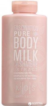 Молочко для тіла Mades Cosmetics Bath & Body Чарівність чистоти 500 мл (8714462090579)