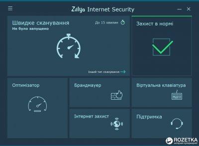 Антивірус Zillya! Internet Security на 1 рік 3 ПК (ESD - електронний ключ в паперовому конверті) (ZILLYA_3_1Y)