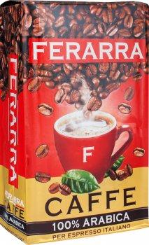 Кава мелена Ferarra Caffe 100% Arabica 250 г (4820097817895)