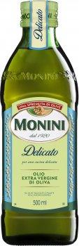 Оливкова олія Monini Extra Vergine Delicato 500 мл (8005510001563)