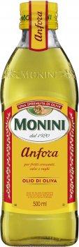 Оливкова олія Monini Anfora 500 мл (80053866)