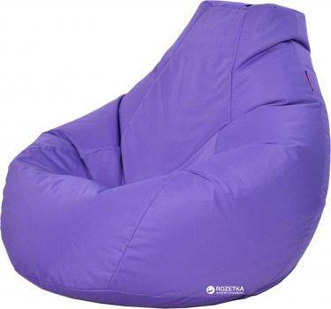 Крісло-мішок KM Vespa Violet (KZ-06)