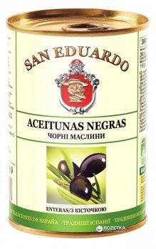 Маслины черные c косточкой San Eduardo 300 мл (5060162904603)