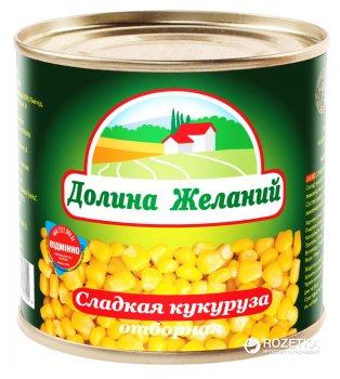 Сладкая кукуруза Долина Желаний 425 мл (4820086920155)