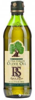 Оливковое масло Rafael Salgado Extra Virgin 500 мл (8420701102025)