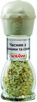 Чеснок с травами и солью Kotanyi 50 г в мельнице (9001414041208)