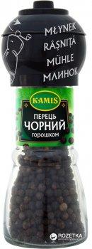 Перець чорний горошком Kamis 42 г в млині (5900084246675)