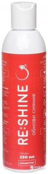Очисний засіб для ювелірних виробів СВОД Re:Shine концентрат 250 мл (4820044670443)