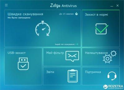 Антивірус Zillya! Антивірус (код активації на 1 рік 1 ПК, скретч-картка)