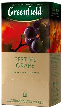 Чай пакетований Greenfield Festive Grape 25 х 2 г (4823096802725)