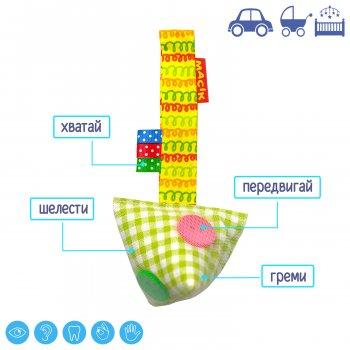 Подвеска на липучке Macik Пуговицы (МС 110603-03)