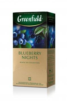 Чай пакетований Greenfield Blueberry Nights 25 х 1.5 г (4823096802466_4823096806020)