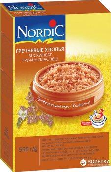 Хлопья гречневые NordiC 550 г (6411200108962)