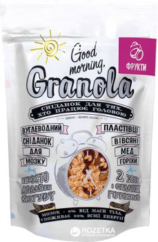 Гранола Good morning Granola С сухофруктами 330 г (4820192180047)