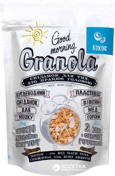 Гранола Good morning Granola С кокосом 330 г (4820192180023)