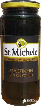 Маслины черные без косточки St. Michele Охибланка 358 мл (8410193027050_8411578503862)