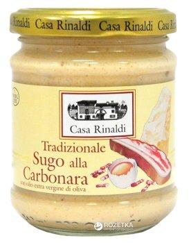 Соус Карбонара Casa Rinaldi 190 г (8006165384223)