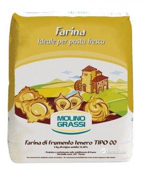 Мука из мягких сортов пшеницы Molino Grassi Pasta Fresca Tipo 00 1 кг (8013971006355)