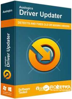 Auslogics Driver Updaterдля 1-3 ПК (электронный ключ) (AUSDU)