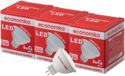 Світлодіодна лампа Economka LED MR16 6W GU5.3 2800K (4820172680369) 3 шт.