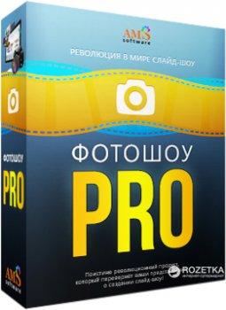 ФотоШОУ PRO 17.1 Делюкс для 1 ПК (електронна ліцензія) (AMS FSH delux)