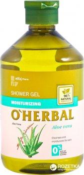 Гель для душа O'Herbal Увлажняющий с экстрактом алоэ вера 500 мл (5901845500050)