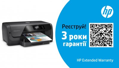 HP Officejet Pro 8210 with Wi-Fi (D9L63A)