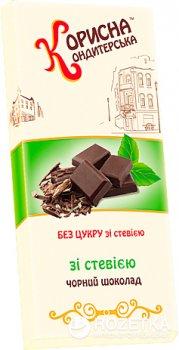 Шоколад Корисна Кондитерська Черный со стевией 100 г (4820158920069)